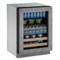 """Enfriador de Bebidas U-LINE Bajo Cubierta (Panelable) 24"""" - U-2224BEVINT-00B"""