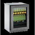 """Enfriador de Bebidas U-LINE Bajo Cubierta (Panelable) 24"""" - U-3024BEVINT-00B"""