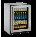 """Refrigerador U-LINE Bajo Cubierta (Con Cerradura y Bisagra Derecha) 24"""" - U-3024RGLS-13B"""